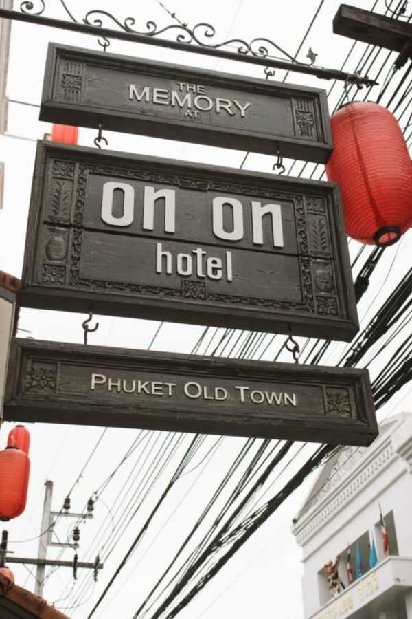 Hotel Review: The Memory at On On Hotel in Phuket, Thailand 1