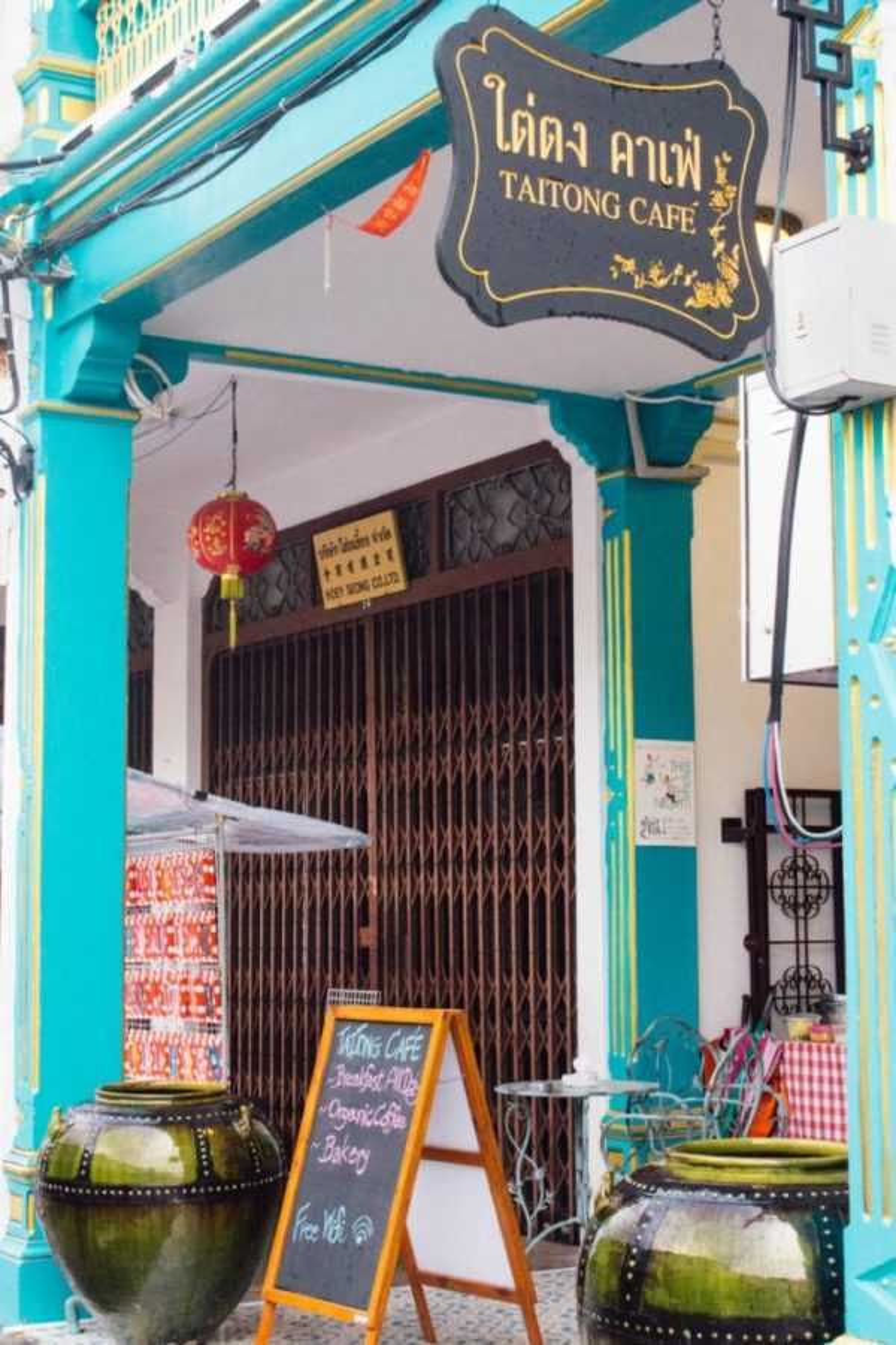 Phuket Stadt Thailand Taitong Café