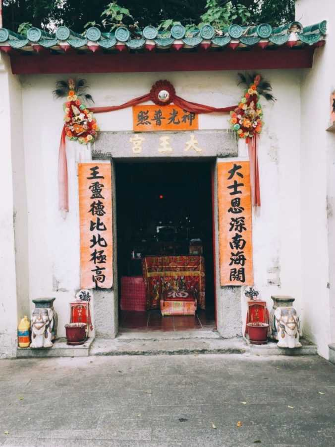 small temple in stanley beach hongkong