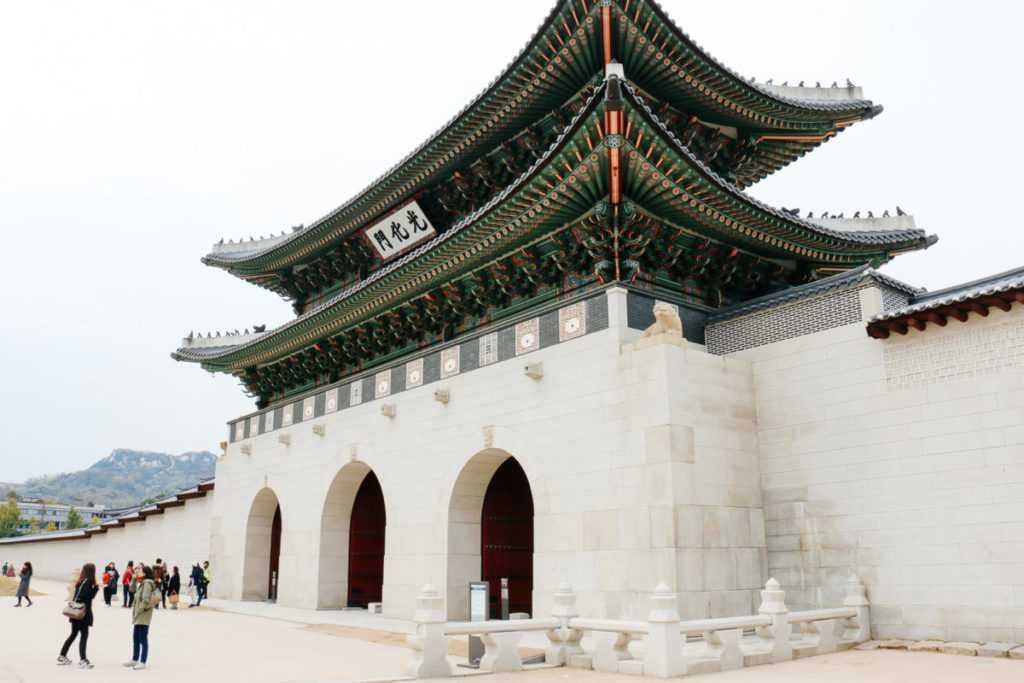 Haupteingang, Gyeongbokgung Palast, Seoul, Korea