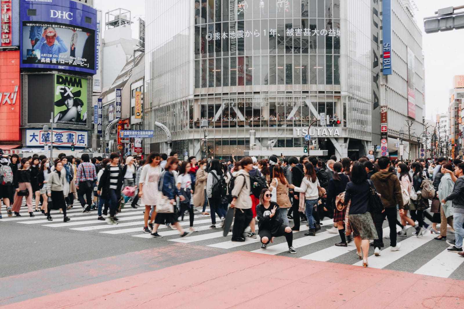 Menschen Kreuzung Japan Shibuya