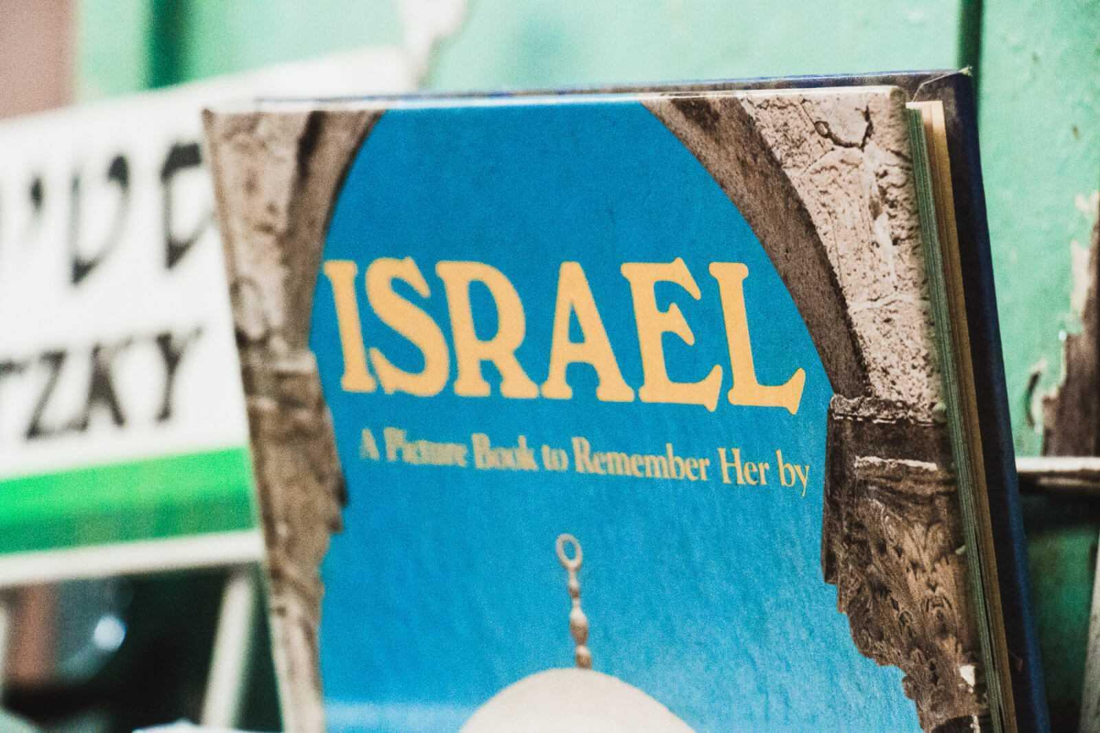 vintage buch israel