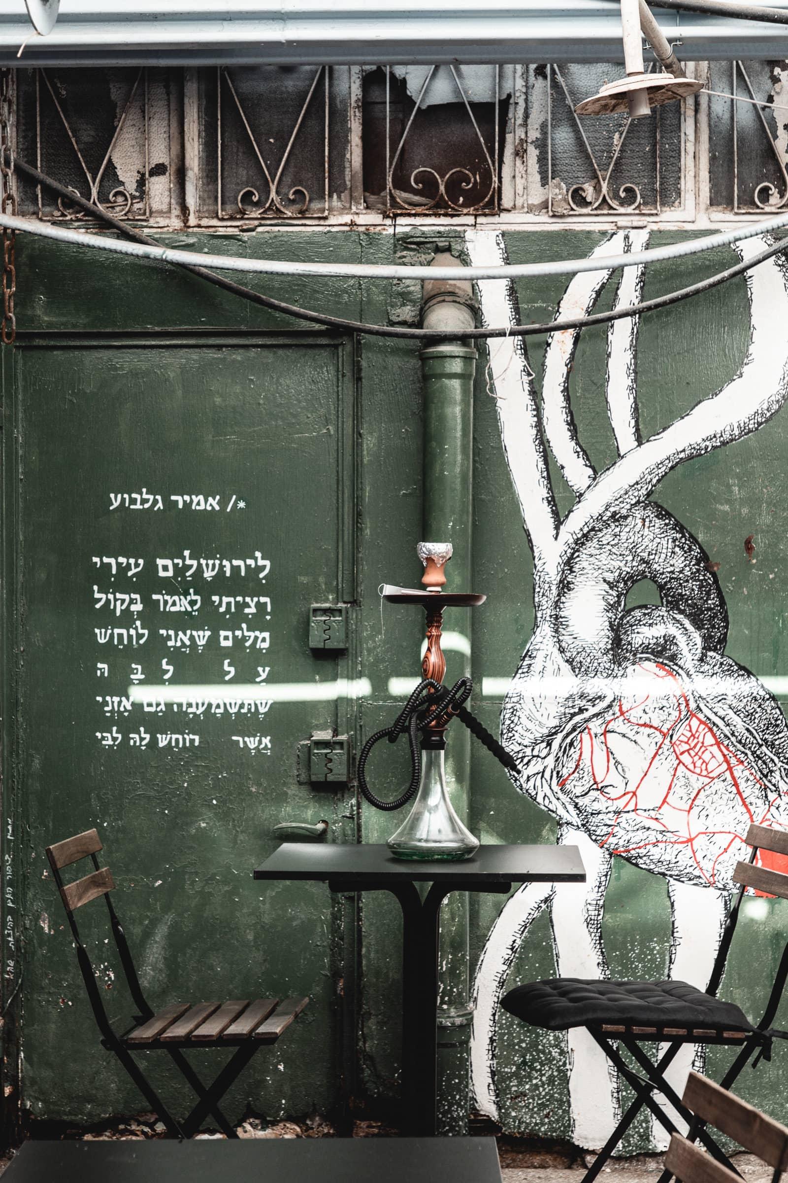Mahane Yehuda Markt Jerusalem