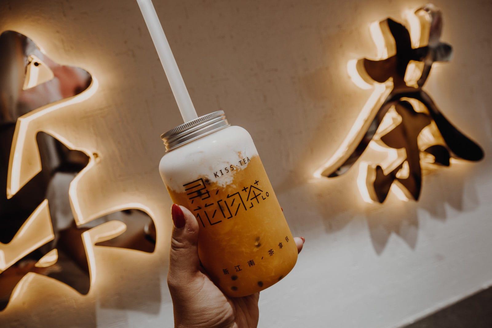 Pingjiang Road Suzhou Café
