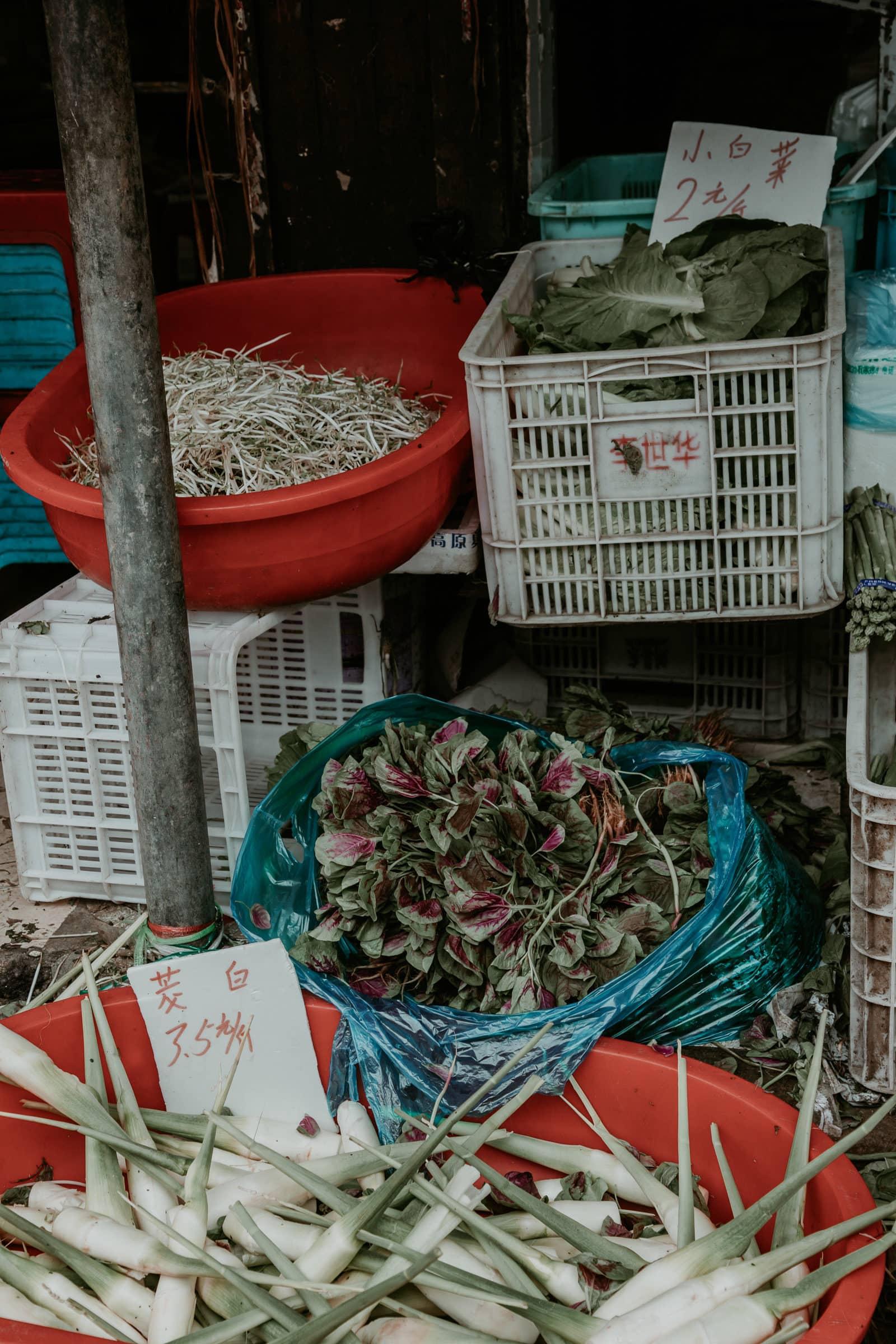 Shantang Street Suzhou Markt Obst und Gemüse