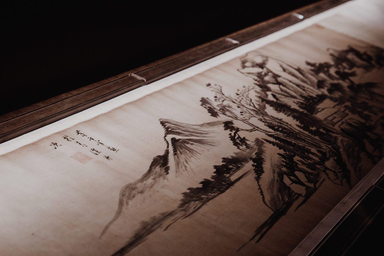 Suzhou Sehenswürdigkeiten Kalligraphie Ausstellung Suzhou Museum
