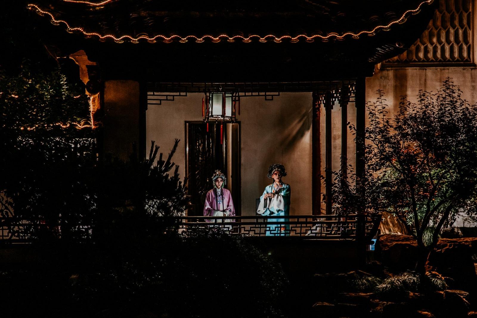 Suzhou Sehenswürdigkeiten Kungqu Oper Garten des Meisters der Netze