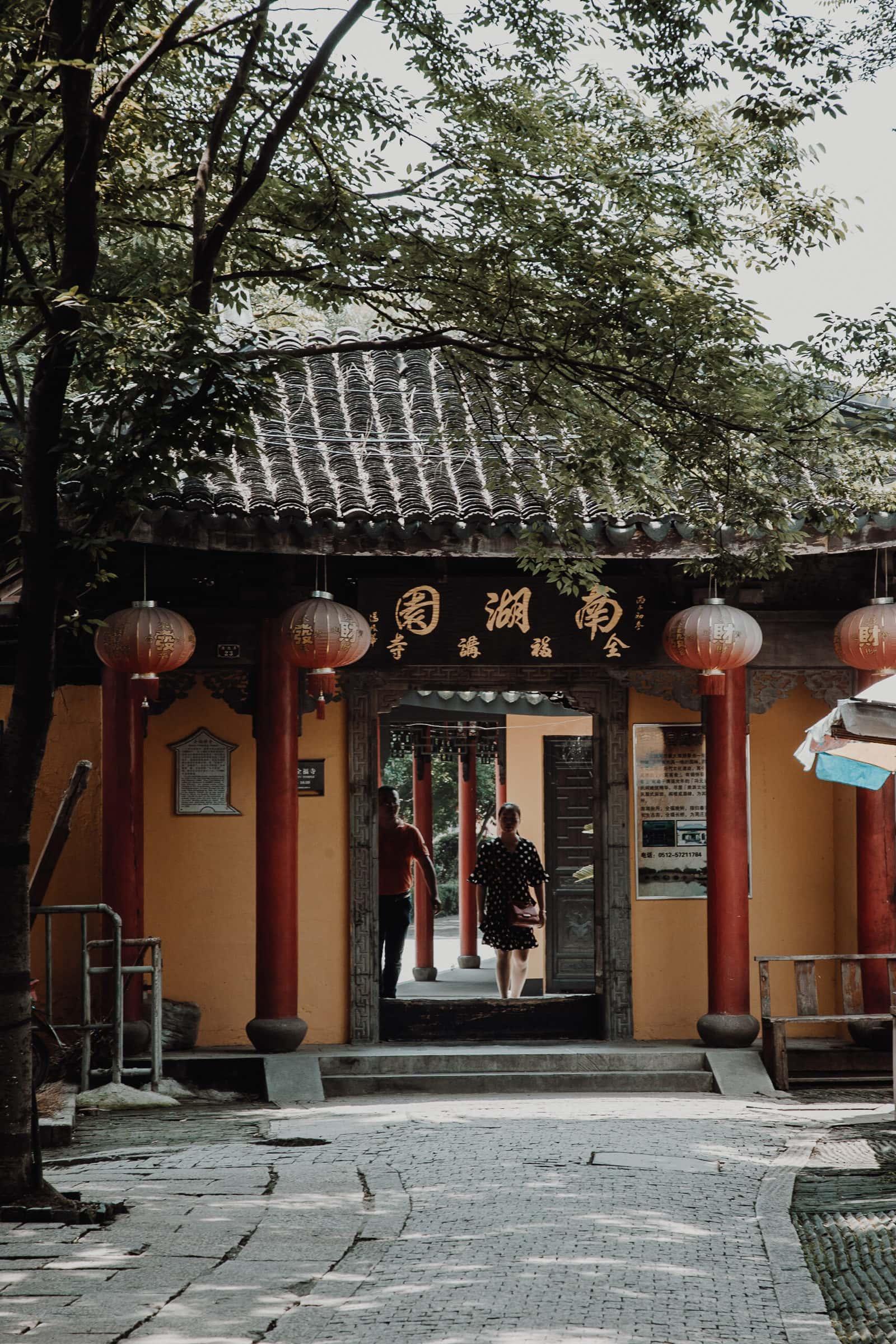 Quanfu Tempel Zhouzhuang China