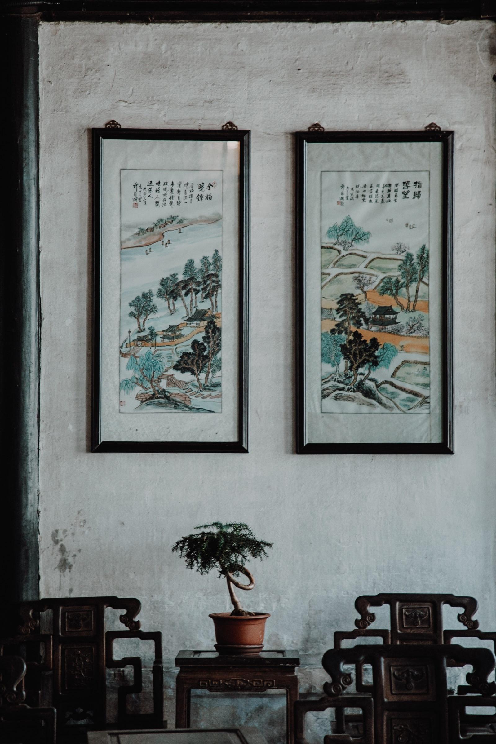 Shen House Zhouzhuang Bilder