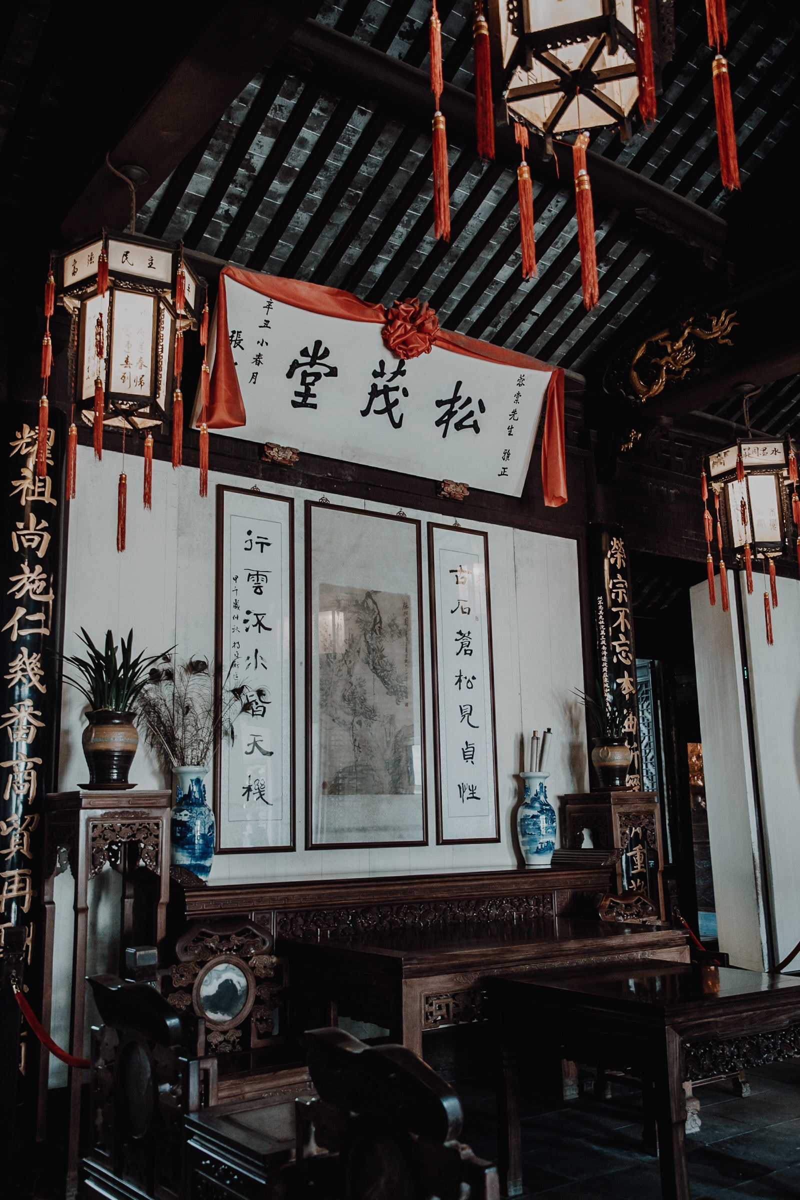 Shen House Zhouzhuang Eingang