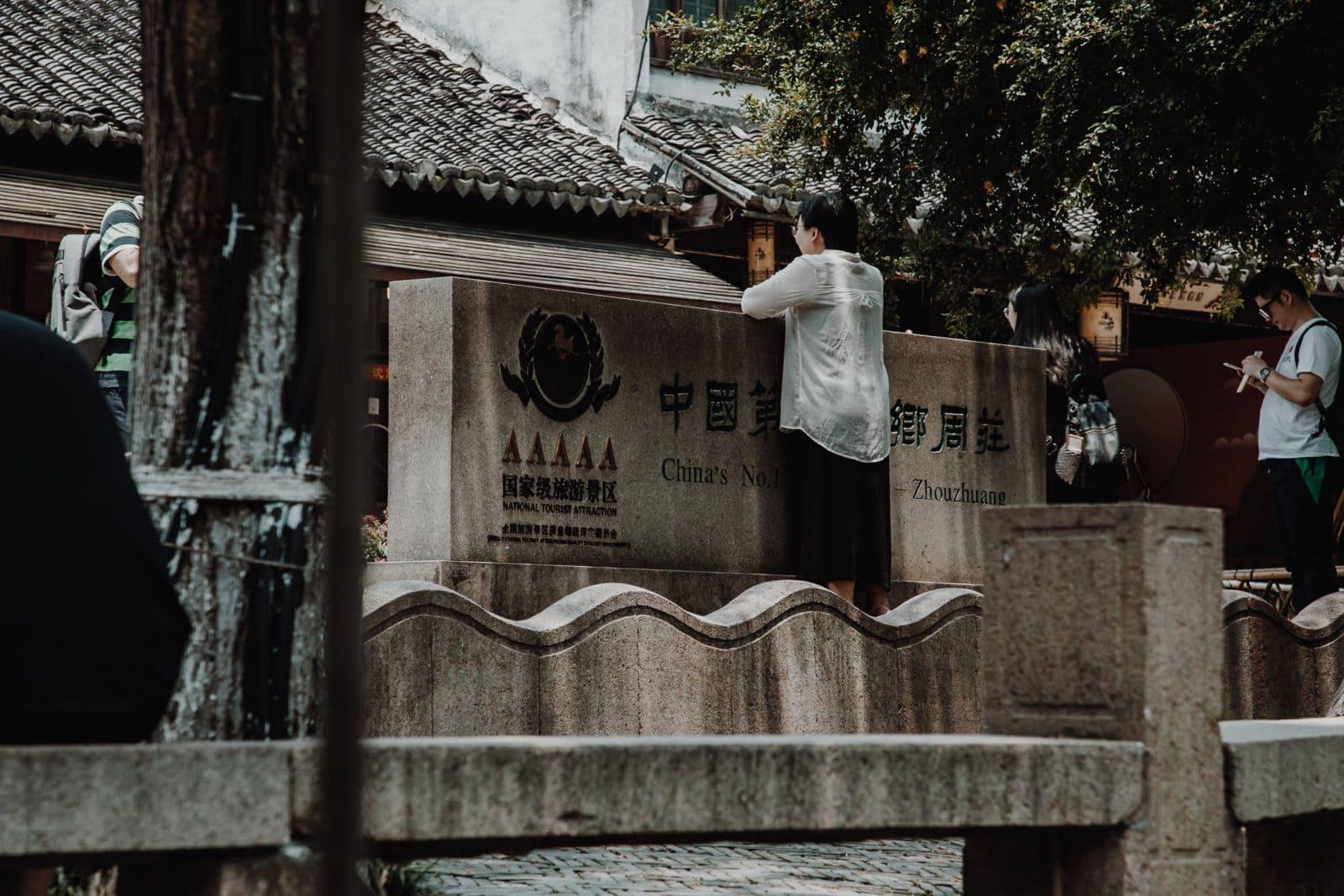 Zhouzhuang China Schluesselbruecke