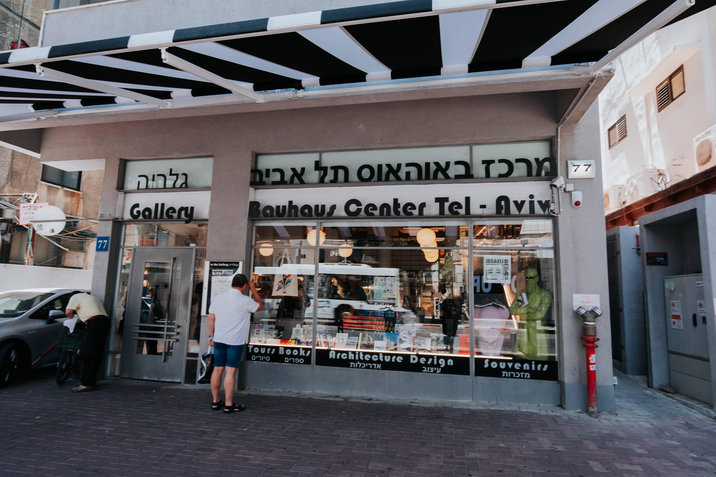 Tel Aviv Sehenswürdigkeiten Bauhaus Center Tel Aviv Weiße Stadt