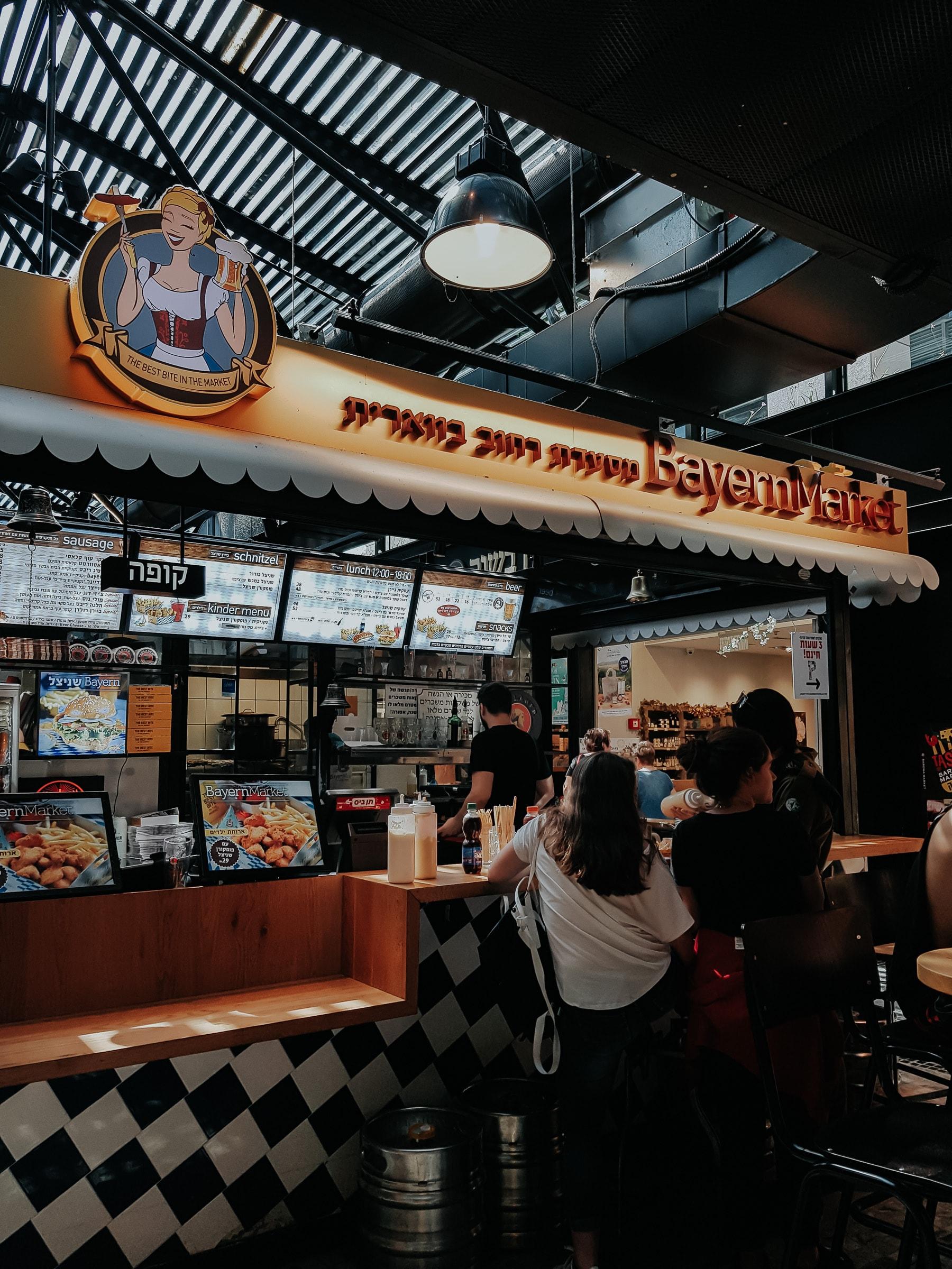 Tel Aviv Sehenswürdigkeiten Sarona Markt Bayerische Küche