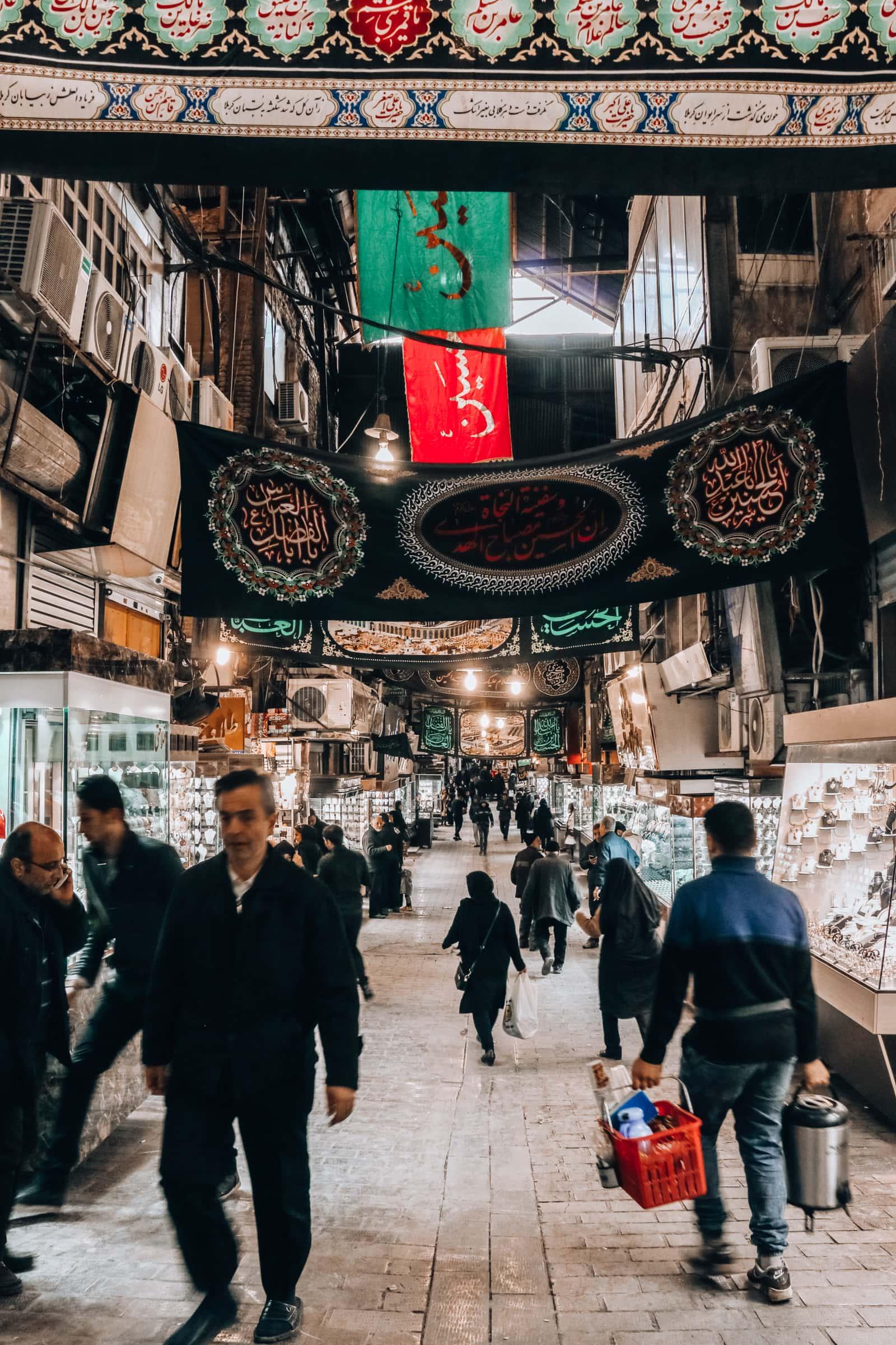 Verschollen im Labyrinth: Der Große Basar von Teheran 1